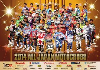2014-ia2.jpg